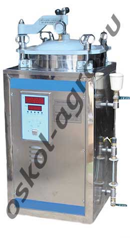 Автоклав промышленный 150 литров
