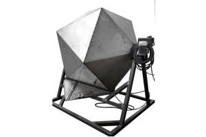 Смеситель сыпучих продуктов форма «Тетраэдр» СС-2000-Т