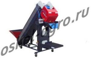 Автоматический весовой дозатор, АВД-25