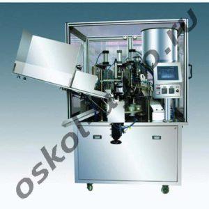 Автоматическое оборудование для упаковки в пластиковые тубы МАД-40А